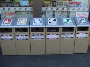 japan-conbini-trashcan